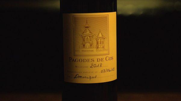 Pagode_de_Cos_c