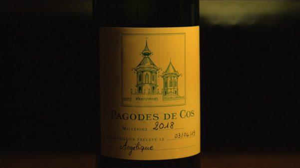 Pagodes_de_Cos_blanc_primeur_2018_c